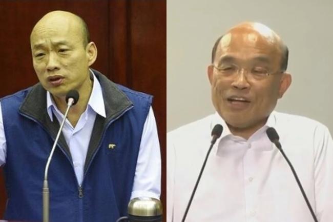 韓國瑜出席行政院會 盼中央助高雄財政 | 華視新聞