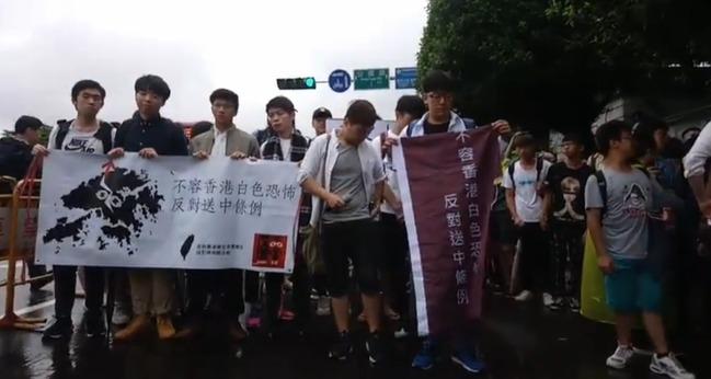 承諾保護在台港生!陳菊:台灣支持反送中訴求 | 華視新聞