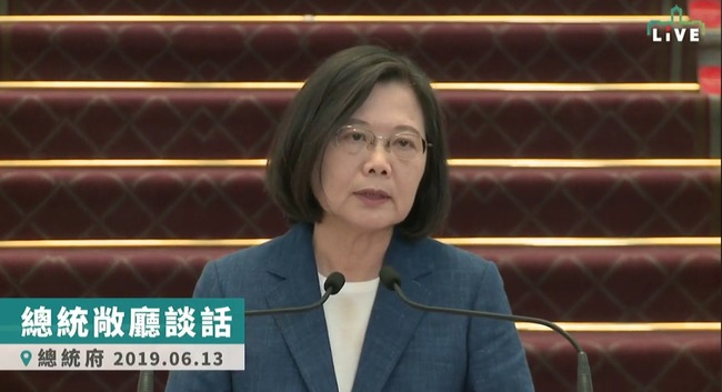 談「反送中」事件 蔡英文:盡力協助香港人民 | 華視新聞