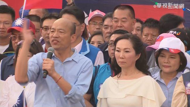 農委會撿到槍? 官網狠酸韓國瑜為選舉唱衰臺灣農業 | 華視新聞