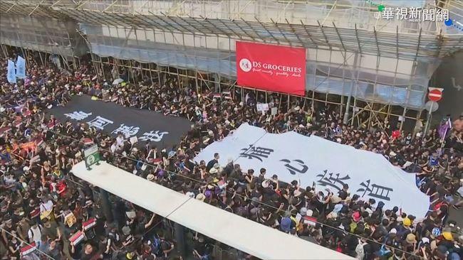 【晚間搶先報】616反送中遊行 大數據估144萬人上街 | 華視新聞