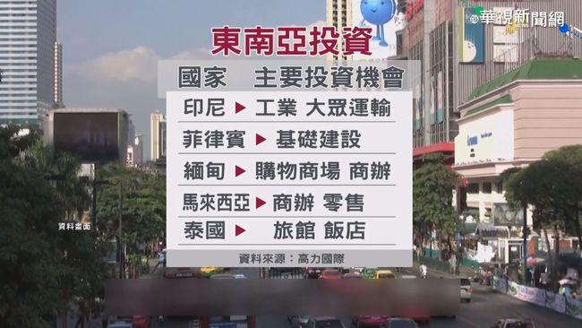 【午間搶先報】美中貿易戰 越南成外資設廠新寵 | 華視新聞