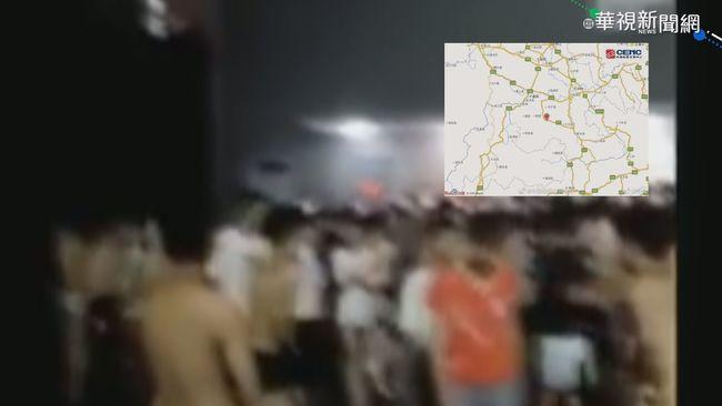 中國四川規模6.0強震 成都提前61秒收到預警 | 華視新聞