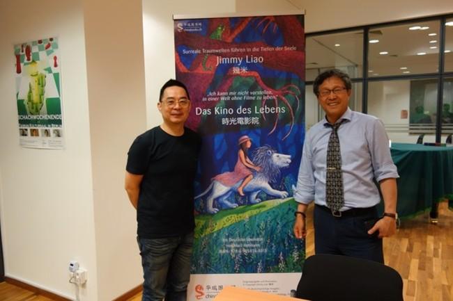 台灣藝術家揚名國際 幾米領頭進軍歐陸 | 華視新聞