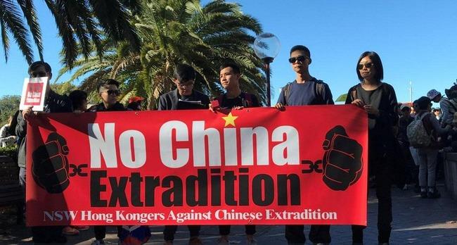 「反送中」爭議未歇 中國外交部:G20不允許討論香港 | 華視新聞