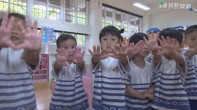 【午間搶先報】台研發腸病毒71型疫苗 明年將問世   華視新聞