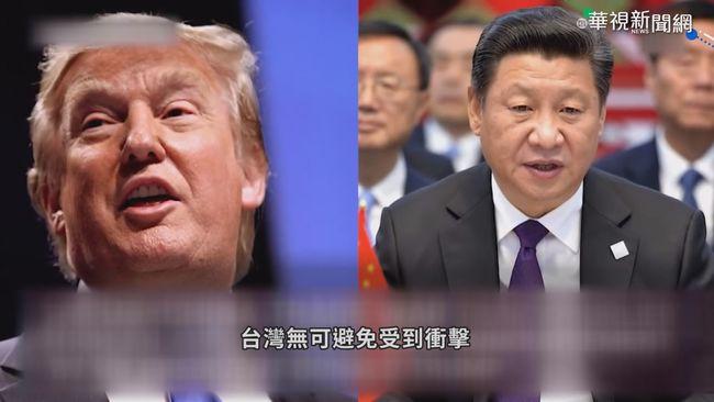 G20川習將會面 川普會後想和金正恩「握手寒暄」 | 華視新聞