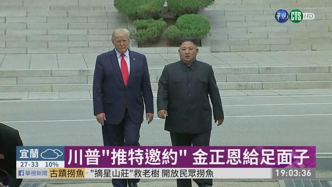 川金三會! 分析家:對兩人利多於弊 | 華視新聞