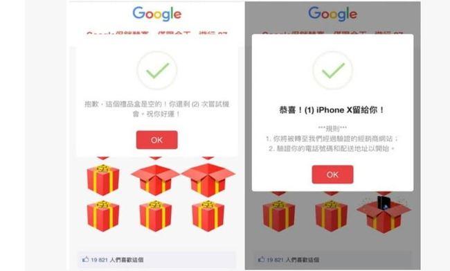 Google送iPhone手機? 警方:假的!都是詐騙 | 華視新聞