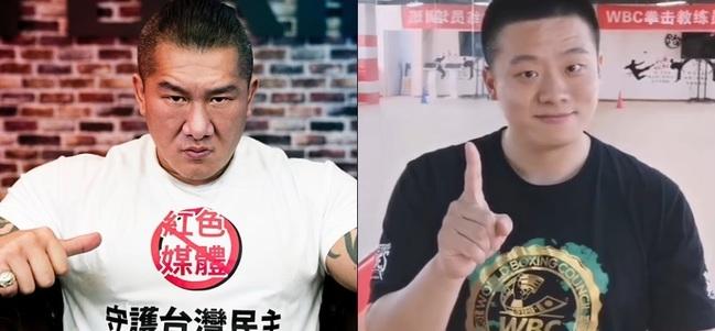 中國拳擊冠軍下戰帖 館長:打吧!一毛錢不收 | 華視新聞