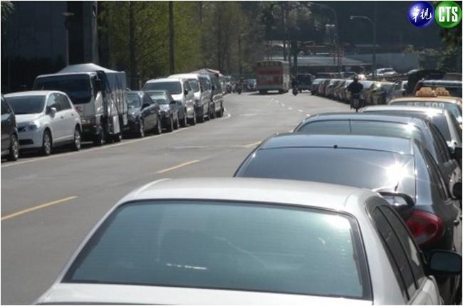 接送孩子不怕被開單! 新北推「智慧停車2.0」 | 華視新聞