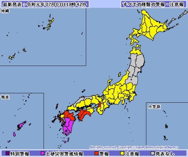 日本九州暴雨還沒完! 百萬人緊急疏散   華視新聞