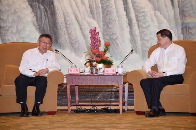 雙城論壇登場 柯文哲重提「兩岸一家親」、「5個互相」 | 華視新聞