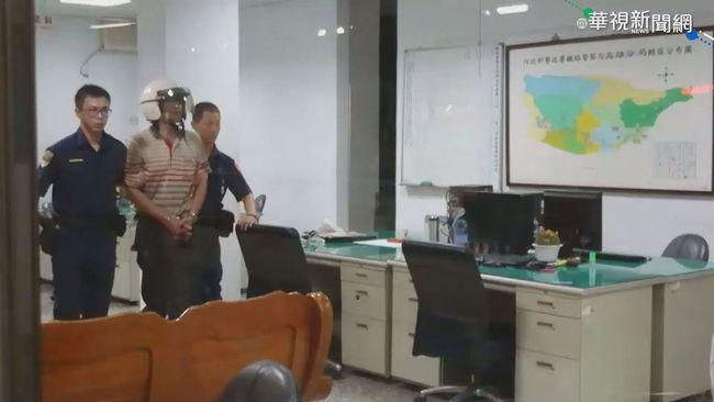 台鐵弒警嫌移送 激動大喊 「我是有計畫的!」 | 華視新聞