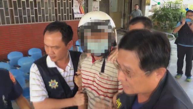 【更新】台鐵刺警案兇嫌涉殺人罪 法官裁定羈押 | 華視新聞