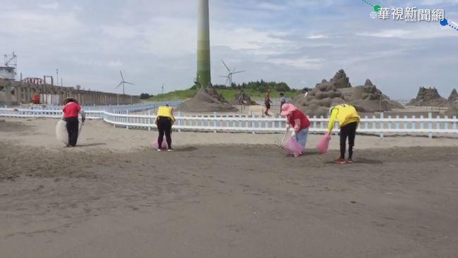 【午間搶先報】沙雕展滿地垃圾 工作人員撿到手軟 | 華視新聞