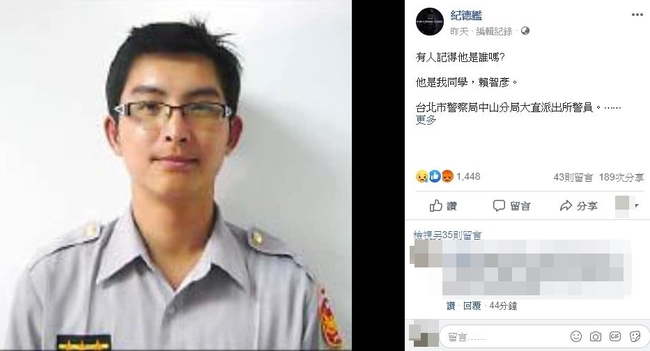 10年過去悲劇再上演 離職員警慟:今日公祭 明日忘記 | 華視新聞
