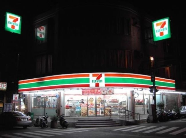 北市連鎖超商.咖啡廳騎樓 9月起禁菸 | 華視新聞