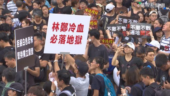 【晚間搶先報】黑潮擠爆尖沙嘴 港人心聲拚傳遞全球 | 華視新聞