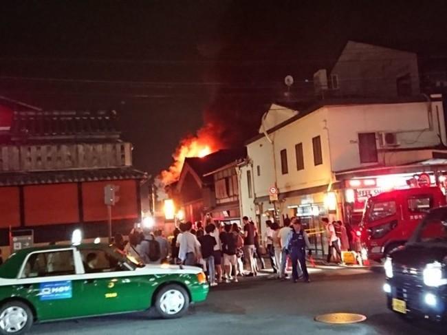 京都「花見小路」火警 茶館老闆带藝妓避難 | 華視新聞
