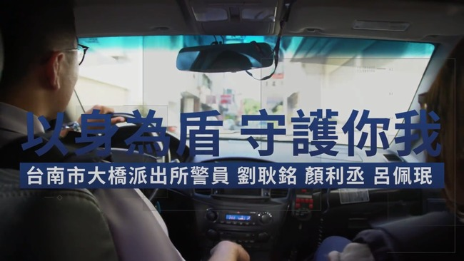 通緝犯拖行同仁! 台南警開槍擊斃獲不起訴   華視新聞