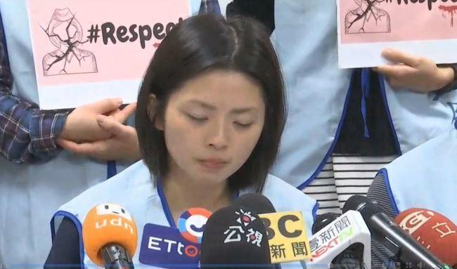 快訊》警方發通知書 郭芷嫣:精神狀況不好   華視新聞