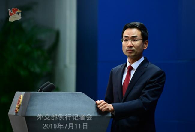 22國控中國打壓新疆人權 耿爽斥:幸福感提升 | 華視新聞