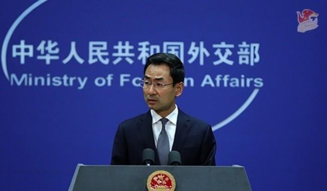 美國宣布對台出售軍武 中國:制裁出口武器美企 | 華視新聞