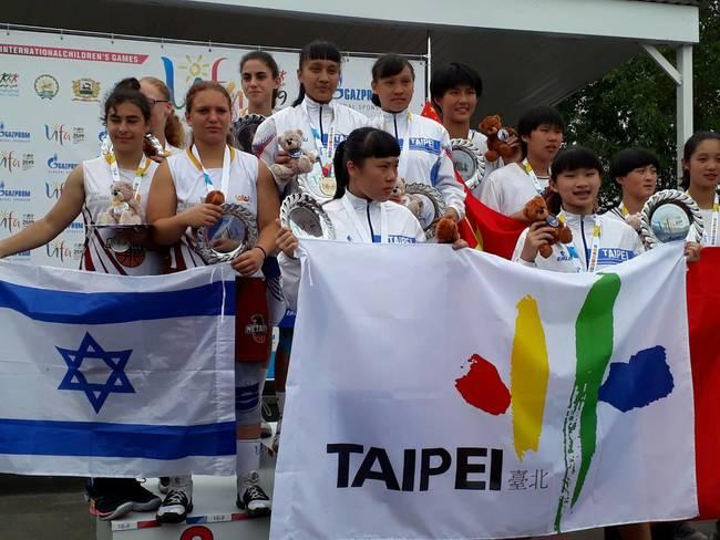 台灣之光! 國際少年運動會 女子3對3籃球奪金 | 華視新聞