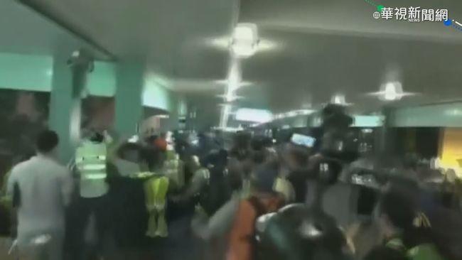 【午間搶先報】香港反送中遍地開花 沙田3:30大遊行 | 華視新聞