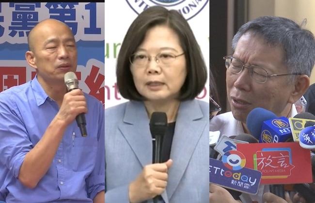 藍初選對比民調公布 韓國瑜47.7%大勝蔡柯   華視新聞