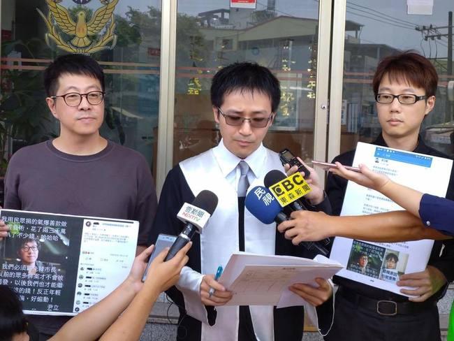 反擊韓粉霸凌!罷韓團體提告逾20人   華視新聞