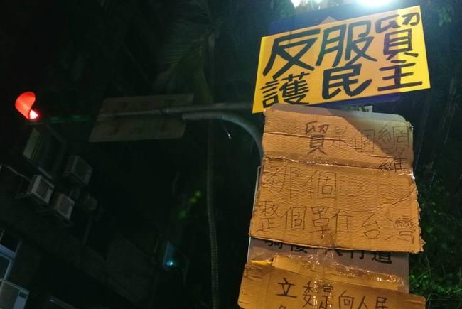 下令驅離太陽花學運挨告 黃昇勇一審判無罪   華視新聞