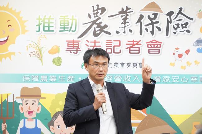 政院拍板《農保法》 陳吉仲:避免農民「看天吃飯」   華視新聞