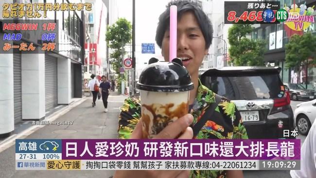 日本人愛珍奶 沾麵.燉菜端上桌! | 華視新聞