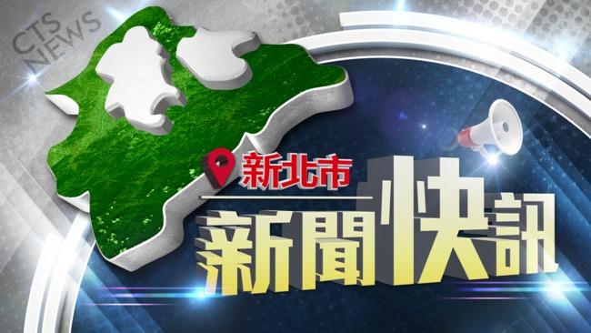 快訊/ 國1泰山段自撞車禍 兩人當場拋飛路邊 | 華視新聞