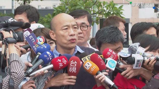 高雄淹水韓國瑜批中央「只看高雄」 立委點出5原因 | 華視新聞