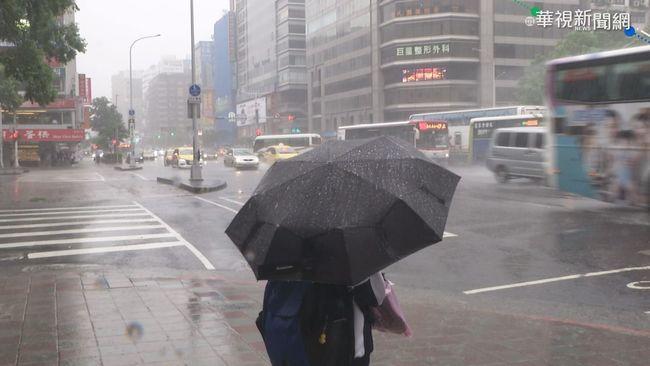 快訊》午後雷陣雨來了! 14縣市齊發大雨特報 | 華視新聞