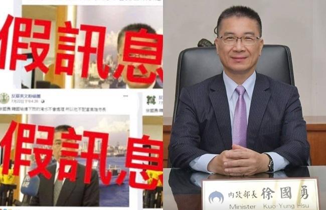 沒說韓國瑜不適任! 徐國勇怒「吉」網友 | 華視新聞