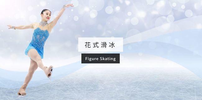 亞洲滑冰賽台灣站取消 體育署:將抗議並提申復 | 華視新聞