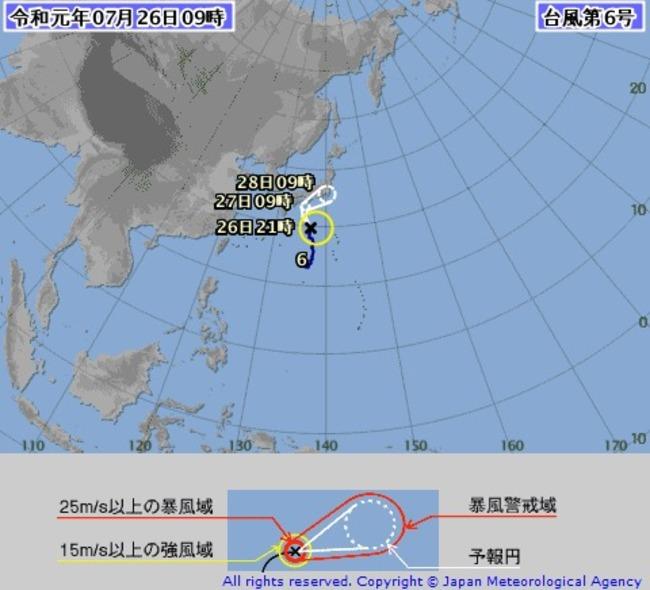 快訊/正式升格!颱風「百合」生成 直撲日本 | 華視新聞