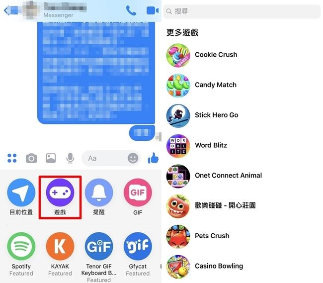 Messenger小遊戲將下線!轉移至FB主要APP | 華視新聞