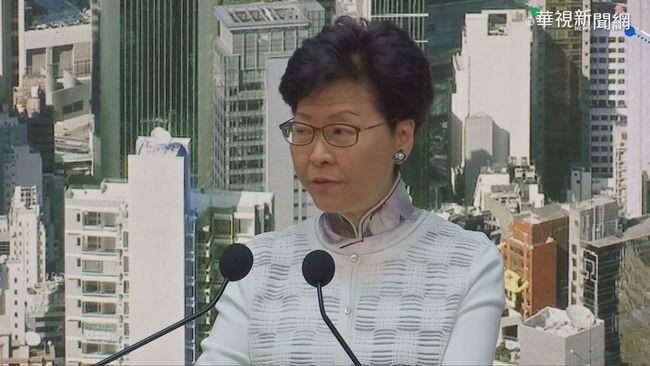 首度評論「反送中」 北京表態支持林鄭政府 | 華視新聞
