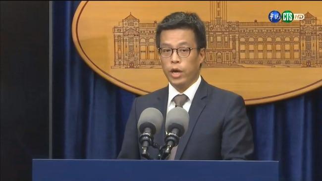 總統府揭私菸名單 8人匿名仍待追查 | 華視新聞