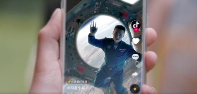 祕密設計7個月 「抖音手機」最快下半年上市! | 華視新聞