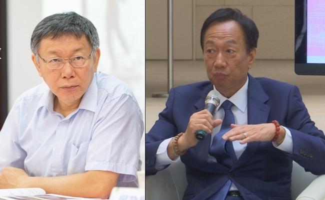 柯P組「台灣民眾黨」 郭陣營回應了! | 華視新聞