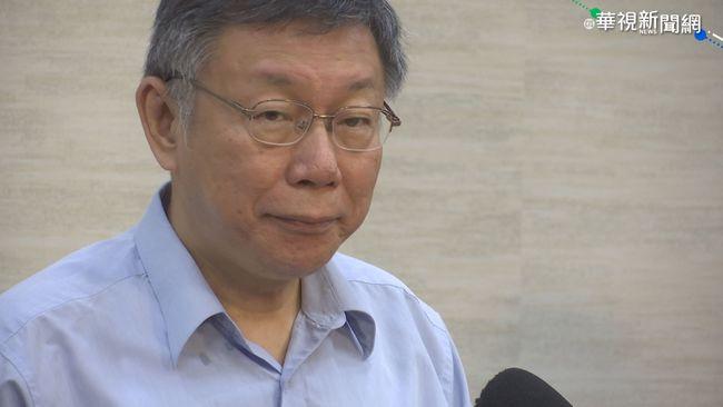 復刻「台灣民眾黨」? 蔣渭水基金會盼柯斟酌 | 華視新聞