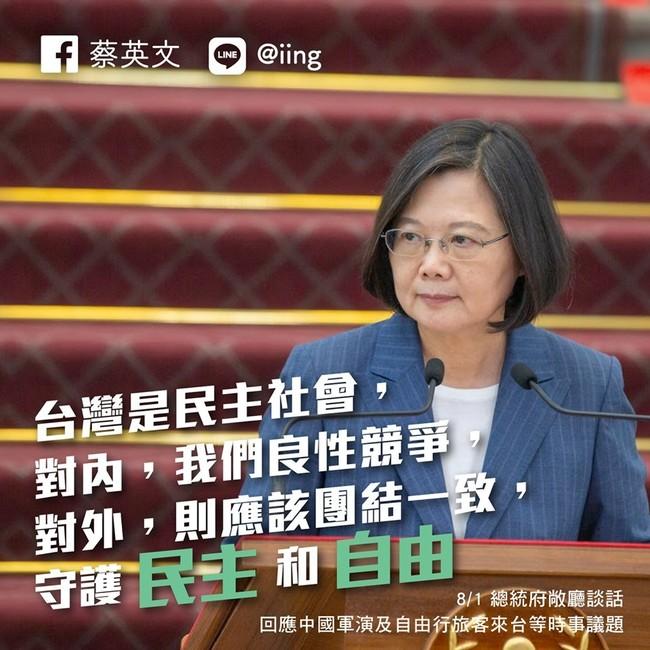 中國停發來台自由行簽證 蔡英文轟:戰略非常錯誤 | 華視新聞
