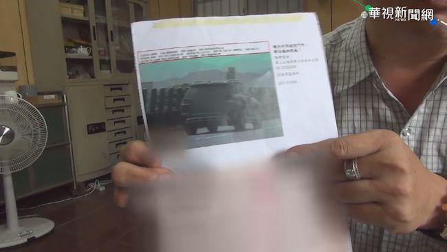 國道內側時速僅90 駕駛慢速挨罰3千 | 華視新聞