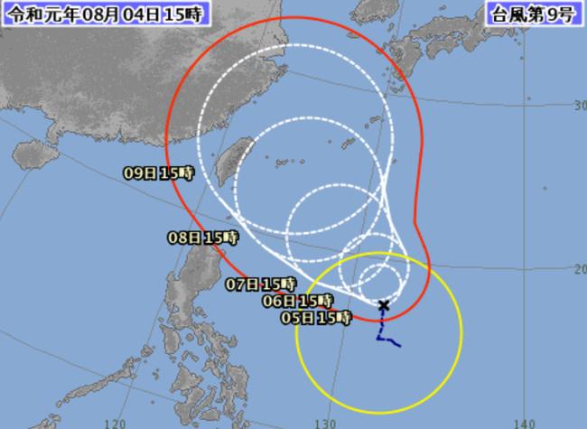 第9號颱風利奇馬生成 周四、五恐離台灣最近 | 華視新聞